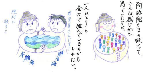 Img469_2