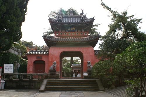 崇福寺(そうふくじ)